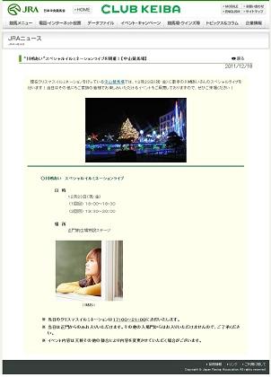 Ci111218105549.jpg