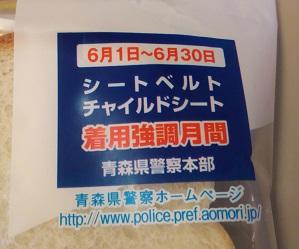 DSC_0136_.jpg