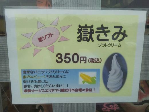 DSC_0562.JPG