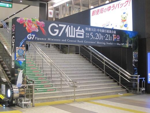 IMG_2512.JPG