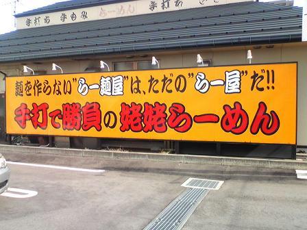 SBSH03621.JPG
