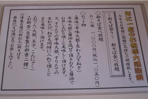 IMG_2122.JPG