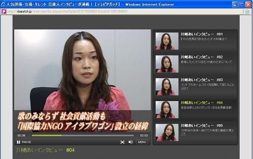 川嶋インタビュー1.JPG