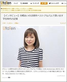 UtaTen__.jpg